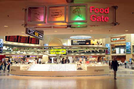 security safety: TEL AVIV, ISRAEL - SEPTEMBER 2, 2015: Shops and cafe in terminal of Ben Gurion International Airport in Tel Aviv, Israel, one of the best safety and tight security in the industry of the world