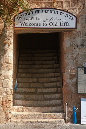 jafo: TEL AVIV, ISRAEL - AUGUST 27, 2015: Medieval stone steps with welcome sign in Old Town of Jaffa, Tel Aviv, Israel