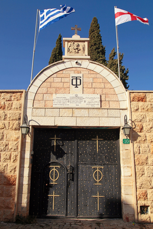 first miracle: NAZARETH, ISRAEL - AUGUST 30, 2015: Orthodox church of the First Miracle (Wedding church), Kafr Kanna, neighborhood of Nazareth, Israel