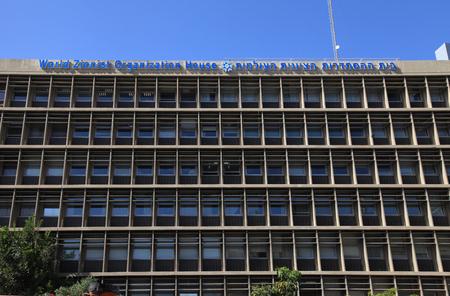 zionist: TEL AVIV, ISRAEL - APRIL 7, 2016: Facade of World Zionist Organization House, Tel Aviv, Israel.