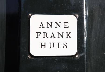 암스테르담, 네덜란드 - 2016 년 5 월 3 일 : Prinsengracht 263에있는 Anne Frank House - 유대인 전시 기자 인 Anne Frank, 암스테르담, 네덜란드에 헌정 된 전기 박물