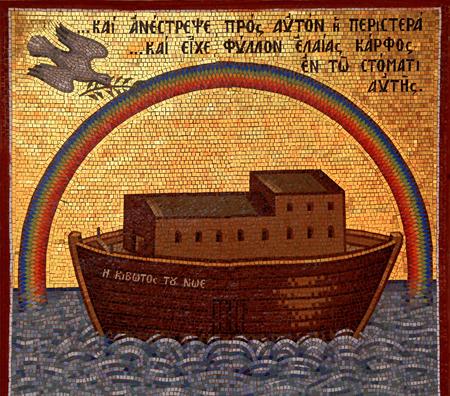 Noahs Arche Mosaik Standard-Bild