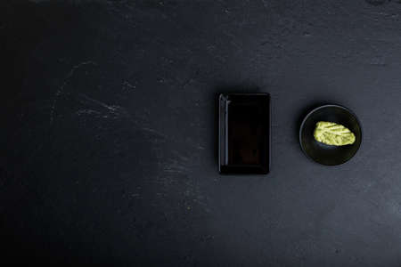 Wasabi and Chicho.On a black background 免版税图像