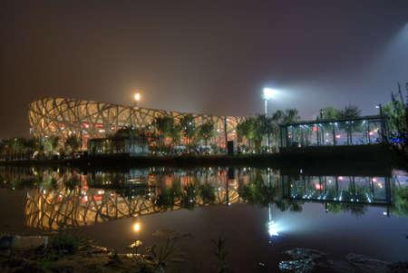 venues: Beijing, China Stadium - Birds Nest Stock Photo
