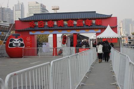 old pier: Old Pier Food Festival