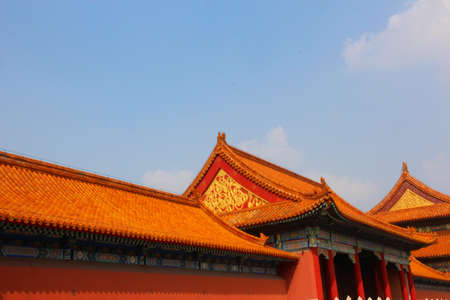 Beijing the Imperial Palace Palace Editorial