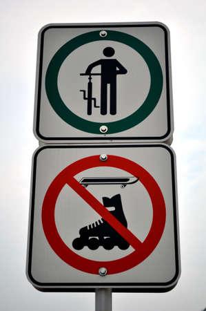 Geen fietsen, geen rollen, geen Schaatsen teken Stockfoto