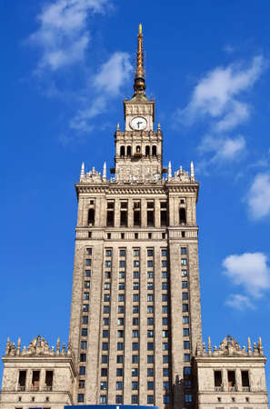 Palace of Culture and Science, tallest building in Warsaw, Poland.