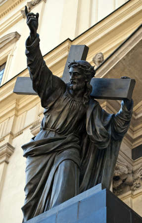 Image of Jesus Christ carrying the Cross. photo