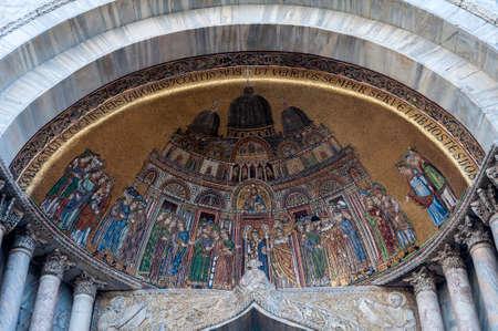 templo romano: Patriarcal Basílica Catedral de San Marcos, Venecia, Italia Foto de archivo
