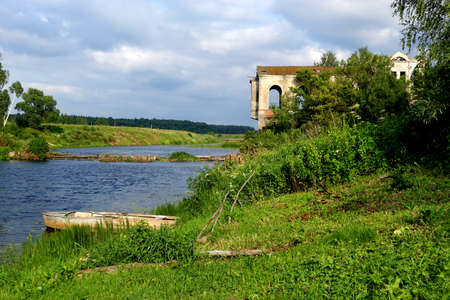 Old dam on the river