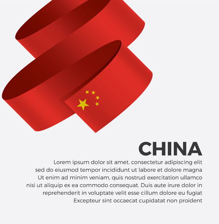 China flag for decorative.Vector background