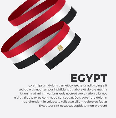 Drapeau de l'Egypte pour le fond décoratif.Vector