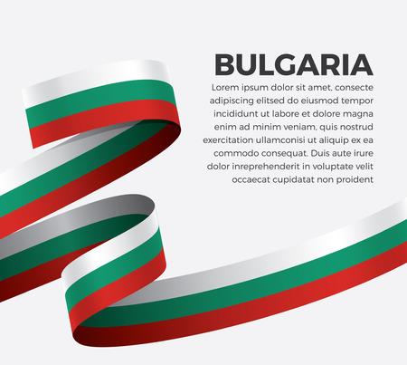 Bulgaria flag for decorative.Vector background Illusztráció