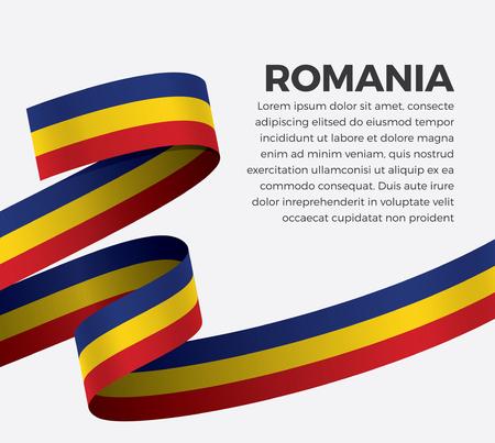 Romania flag on a white background Illusztráció