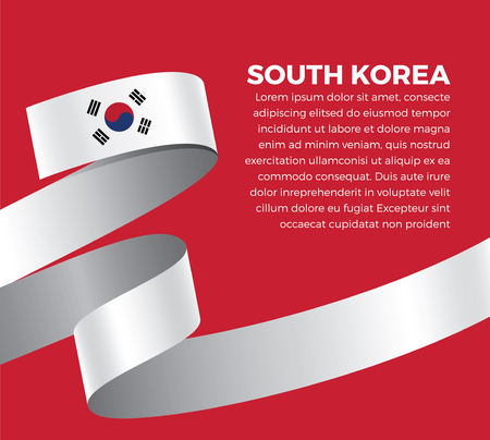 South Korea flag vector illustration