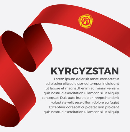 Kyrgyzstan flag, vector illustration on a white background Banque d'images - 112799363