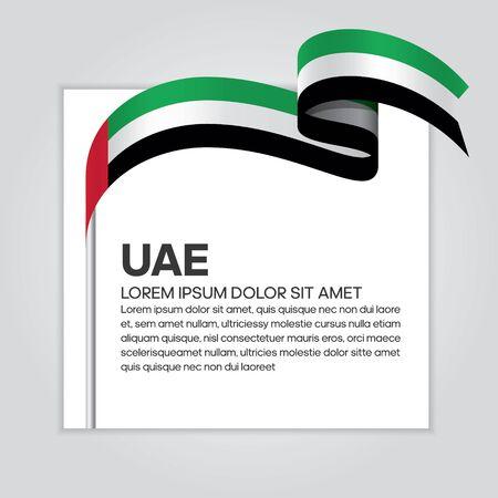 UAE flag background, simple white background, vector illustration