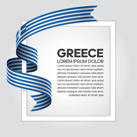 Greece flag background, simple white background, vector illustration Çizim