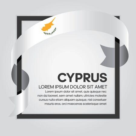 Cyprus flag background