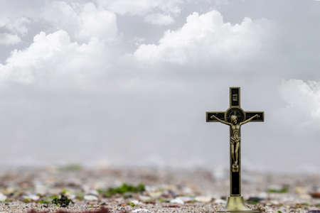 Above the Cross, Hz. Jesus Christ