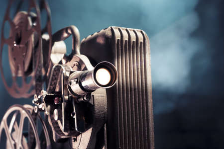 movie theatre: photo of an old movie projector