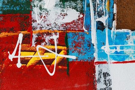 cuadro abstracto: Hermosa imagen de un �leo original sobre lienzo abstracto. hecho a mano Foto de archivo