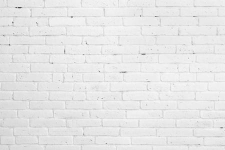 Porträt Weiße Mauer für Hintergrund oder Textur
