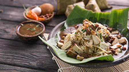 close up of kupat tahu. indonesian traditional culinary