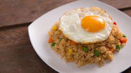 nasi goreng or fried rice Stock Photo - 105473355