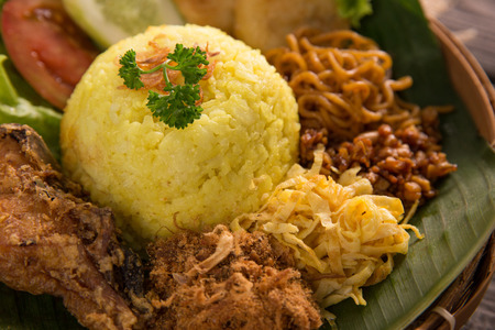 traditional yellow rice Stock Photo - 105659230