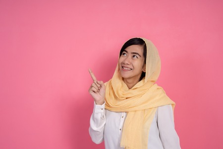 muslim female looking up copyspace