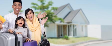 asian muslim family balik kampung tradition on eid mubarak ramadhan