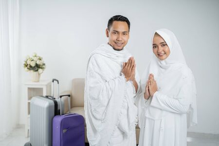 muslim pilgrims wife and husband ready for Hajj Banque d'images
