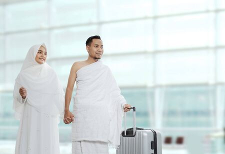 muslim couples wife and husband ready for Hajj Stok Fotoğraf