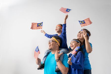 Excited malaysian sport fans supporter Stock Photo