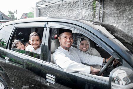 muslim family holiday