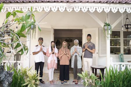 muslim social distancing eid mubarak