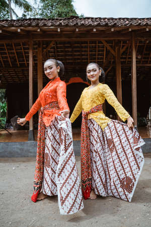 portrait of a traditional javanese dancers