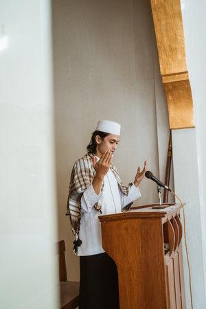 Portrait of muslim male preacher Foto de archivo