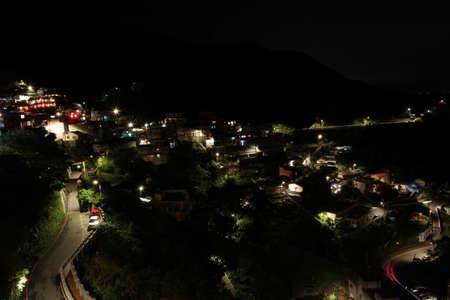jiufen: JiuFen village in taiwan Stock Photo