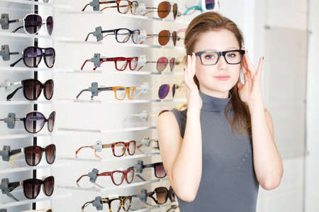 Glasses store photo