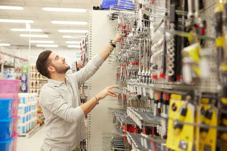 home improvement: hardware store