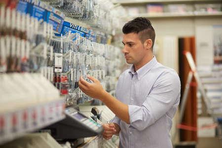 hardware store: hardware store