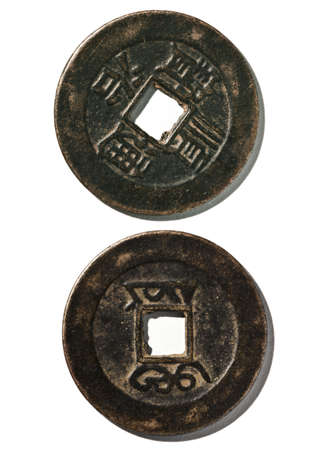 Two parties of the Chinese ancient coin with a square aperture - riches and happiness symbol Stock Photo