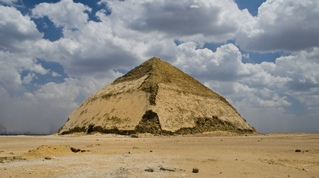 Egypt Pyramid photo