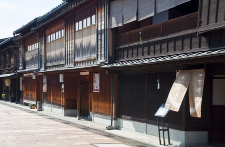 KYOTO, JAPAN-JULY 14: One of the famous streets of the Gion district July 14, 2011 in Kyoto, Japan.  Part of the Gion district has been declared a cultural heritage of Japan. Editorial