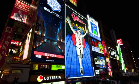 OSAKA, JAPAN, 15 JULY: famous neon signs advertising Dotonbori the July 15, 2011 in Osaka, Japan.  It is a stage that even inspired futuristic films like Blade Runner. D?tonbori traces its history back to 1612