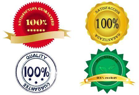 Tags warranty Stock Vector - 11773745