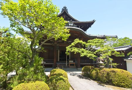 Japanese Temple in the midst of nature photo